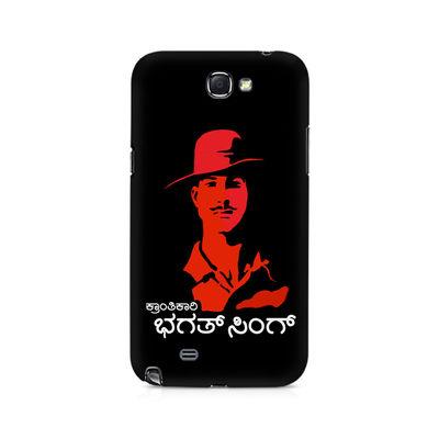 Kranti Kaari Bhagath Singh Premium Printed Case For Samsung Note 2