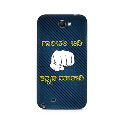 Ganchali bidi Kannada Maatadi Premium Printed Case For Samsung Note 2