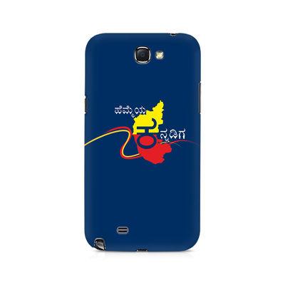 Hemmeya Kannadiga Premium Printed Case For Samsung Note 2