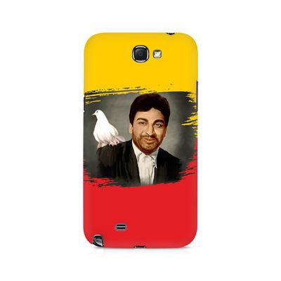 Dr Rajkumar Premium Printed Case For Samsung Note 2