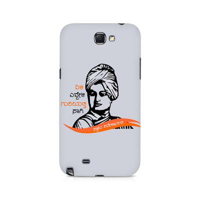 Swami Vivekanada Premium Printed Case For Samsung Note 2