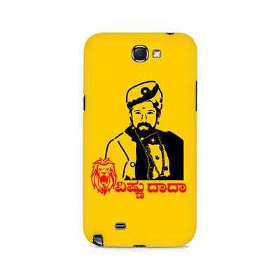 Sahas Simha Vishnu Dada Premium Printed Case For Samsung Note 2