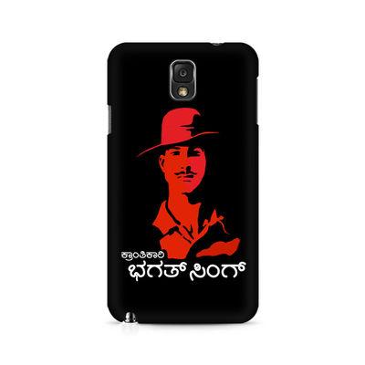 Kranti Kaari Bhagath Singh Premium Printed Case For Samsung Note 3