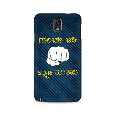 Ganchali bidi Kannada Maatadi Premium Printed Case For Samsung Note 3