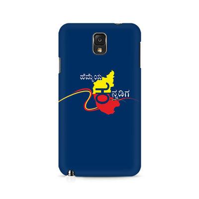Hemmeya Kannadiga Premium Printed Case For Samsung Note 3