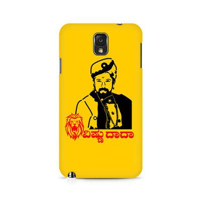 Sahas Simha Vishnu Dada Premium Printed Case For Samsung Note 3