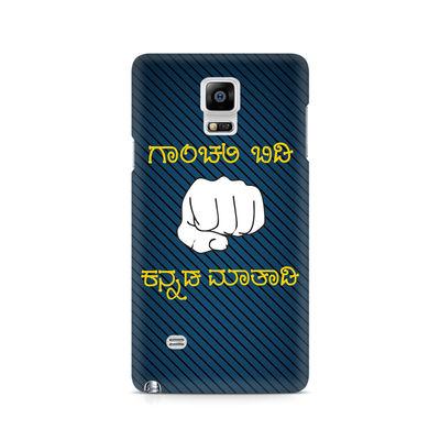Ganchali bidi Kannada Maatadi Premium Printed Case For Samsung Note 4