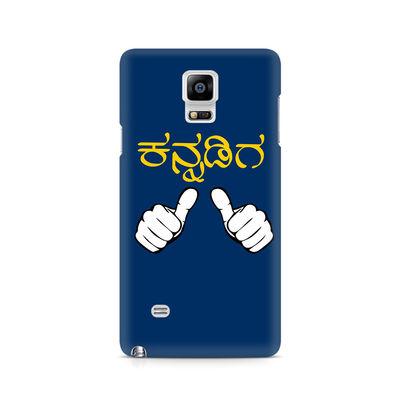 Nanu Kannadiga Premium Printed Case For Samsung Note 4