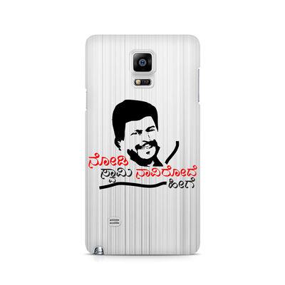 Nodi Swamy Navirode Hege Premium Printed Case For Samsung Note 4