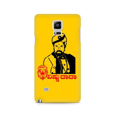 Sahas Simha Vishnu Dada Premium Printed Case For Samsung Note 4
