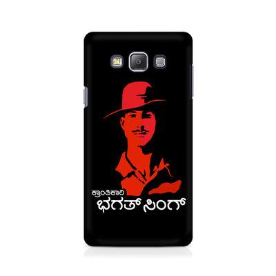 Kranti Kaari Bhagath Singh Premium Printed Case For Samsung On7