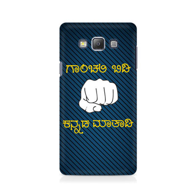 Ganchali bidi Kannada Maatadi Premium Printed Case For Samsung On7