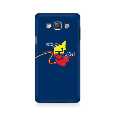 Hemmeya Kannadiga Premium Printed Case For Samsung On7