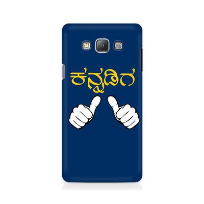 Nanu Kannadiga Premium Printed Case For Samsung On7
