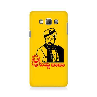 Sahas Simha Vishnu Dada Premium Printed Case For Samsung On7