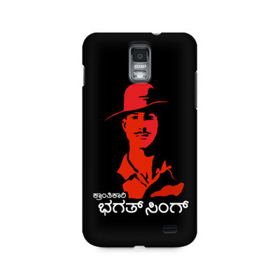 Kranti Kaari Bhagath Singh Premium Printed Case For Samsung S2