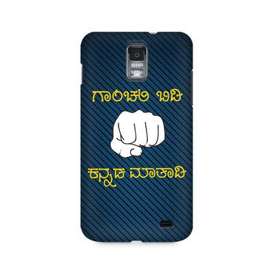 Ganchali bidi Kannada Maatadi Premium Printed Case For Samsung S2