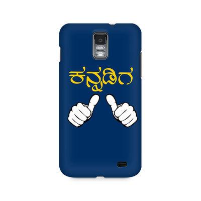 Nanu Kannadiga Premium Printed Case For Samsung S2