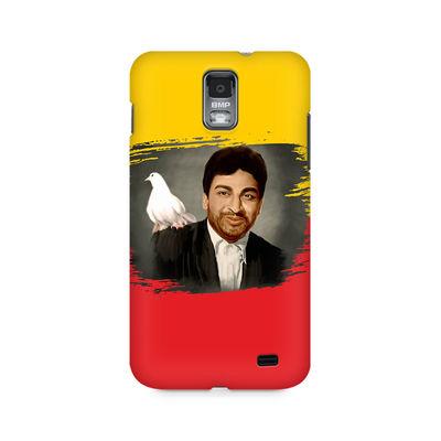 Dr Rajkumar Premium Printed Case For Samsung S2