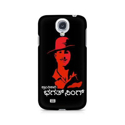 Kranti Kaari Bhagath Singh Premium Printed Case For Samsung S4