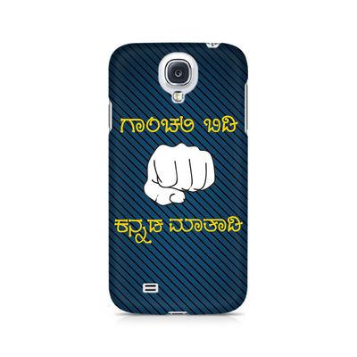 Ganchali bidi Kannada Maatadi Premium Printed Case For Samsung S4