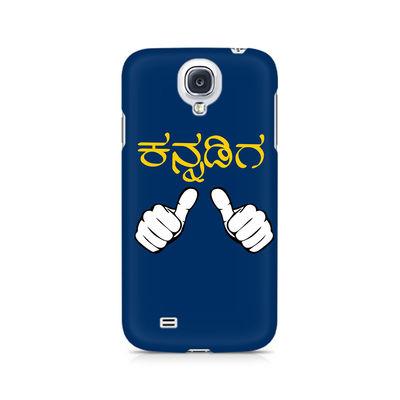 Nanu Kannadiga Premium Printed Case For Samsung S4