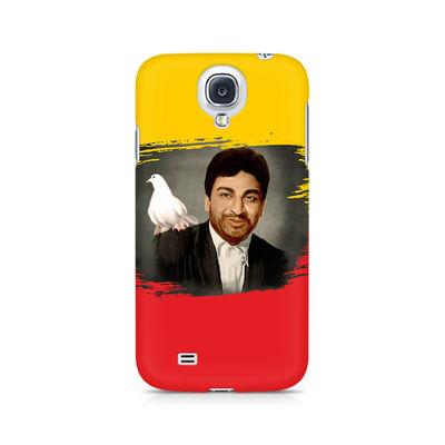 Dr Rajkumar Premium Printed Case For Samsung S4