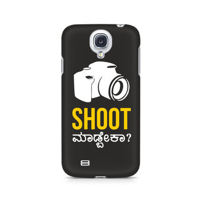 Shoot Madbeka Premium Printed Case For Samsung S4