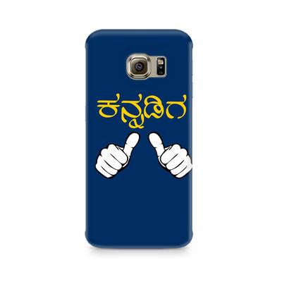 Nanu Kannadiga Premium Printed Case For Samsung S6 Edge