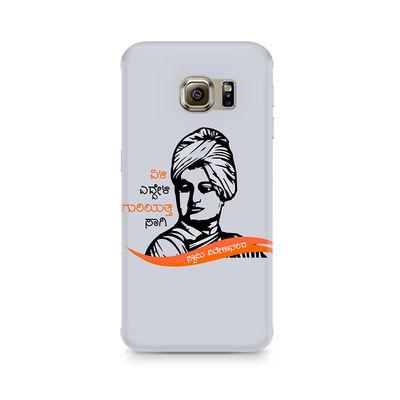 Swami Vivekanada Premium Printed Case For Samsung S6 Edge