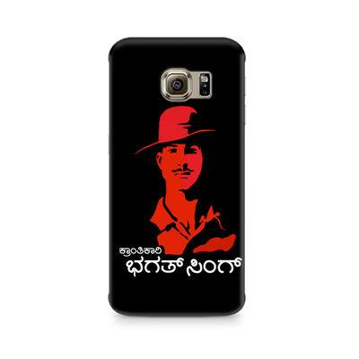 Kranti Kaari Bhagath Singh Premium Printed Case For Samsung S7 Edge