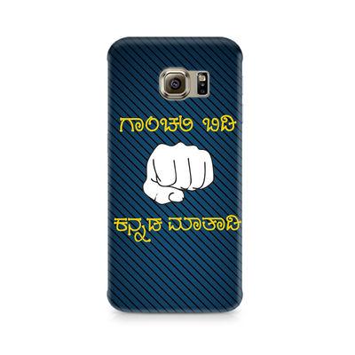 Ganchali bidi Kannada Maatadi Premium Printed Case For Samsung S7 Edge