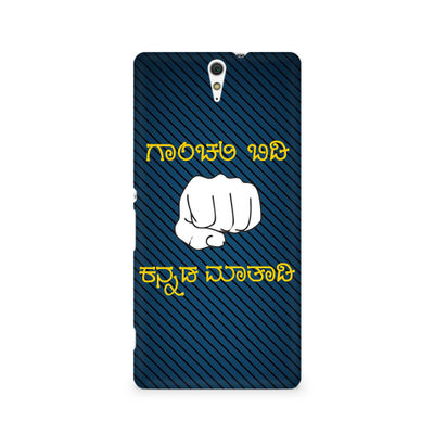 Ganchali bidi Kannada Maatadi Premium Printed Case For Sony Xperia C5