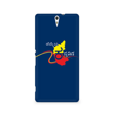 Hemmeya Kannadiga Premium Printed Case For Sony Xperia C5