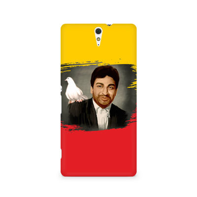 Dr Rajkumar Premium Printed Case For Sony Xperia C5