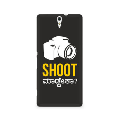 Shoot Madbeka Premium Printed Case For Sony Xperia C5