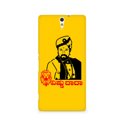 Sahas Simha Vishnu Dada Premium Printed Case For Sony Xperia C5