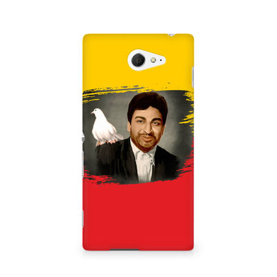 Dr Rajkumar Premium Printed Case For Sony Xperia M2 S50h