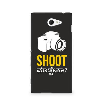 Shoot Madbeka Premium Printed Case For Sony Xperia M2 S50h