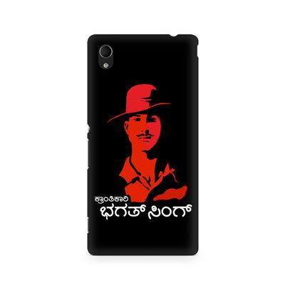 Kranti Kaari Bhagath Singh Premium Printed Case For Sony Xperia M4