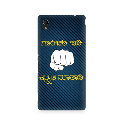 Ganchali bidi Kannada Maatadi Premium Printed Case For Sony Xperia M4