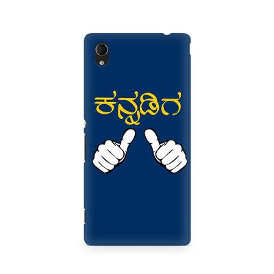 Nanu Kannadiga Premium Printed Case For Sony Xperia M4