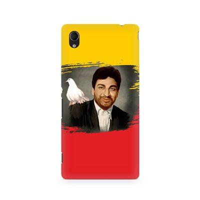 Dr Rajkumar Premium Printed Case For Sony Xperia M4