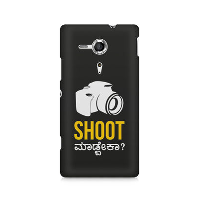 Shoot Madbeka Premium Printed Case For Sony Xperia SP M35H