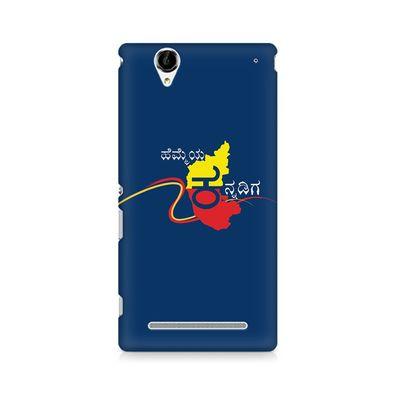 Hemmeya Kannadiga Premium Printed Case For Sony Xperia T2