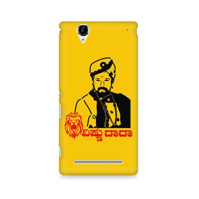 Sahas Simha Vishnu Dada Premium Printed Case For Sony Xperia T2