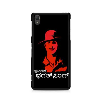 Kranti Kaari Bhagath Singh Premium Printed Case For Sony Xperia Z2