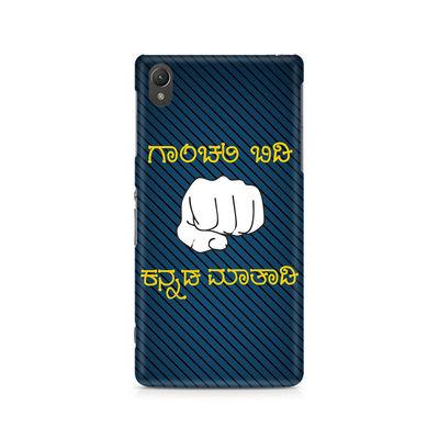 Ganchali bidi Kannada Maatadi Premium Printed Case For Sony Xperia Z2