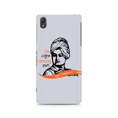 Swami Vivekanada Premium Printed Case For Sony Xperia Z2