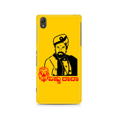 Sahas Simha Vishnu Dada Premium Printed Case For Sony Xperia Z2